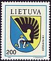 Lithuania 1992 MiNr0505 B002.jpg