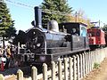 Locomotive 5 E12 Seibu Railway.jpg