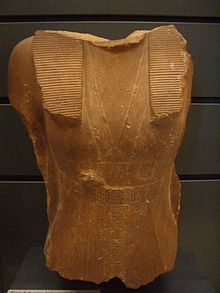 Bust of Queen Sobekneferu (Louvre)