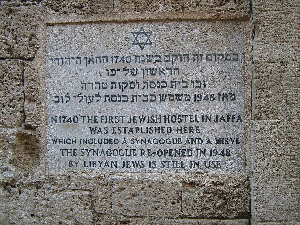 Lubosinagoga
