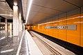 Lukhmanovskaya metro station (2018-08-31).jpg
