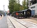 Lyon 2e - Quai Rambaud, Le Wagon Bar.jpg