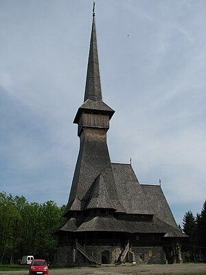 Săpânța - Image: Mănăstirea Săpânța