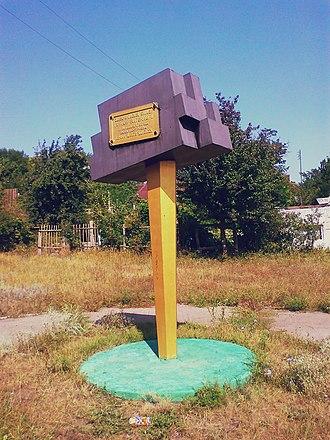 Lysychansk - Image: MQA MPSD