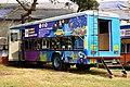 MSE Bus - Goa Science Centre and Planetarium - Panaji - MSE Golden Jubilee Celebration - Science City - Kolkata 2015-11-18 5307.JPG