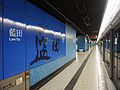 MTR Lam Tin Station 2013 part2.JPG