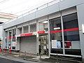 MUFG Bank Kami-Kitazawa Branch.jpg