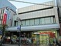 MUFG Bank Karasuyama Branch.jpg