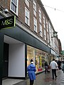 M and S in Montague Street - geograph.org.uk - 1741085.jpg