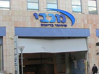 Maccabi Healthcare Services - Image: Maccabi 8055
