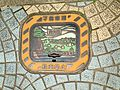 Manhole cover of Shuho, Mine, Yamaguchi.jpg