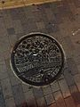 Manhole cover of Uji, Kyoto.jpg