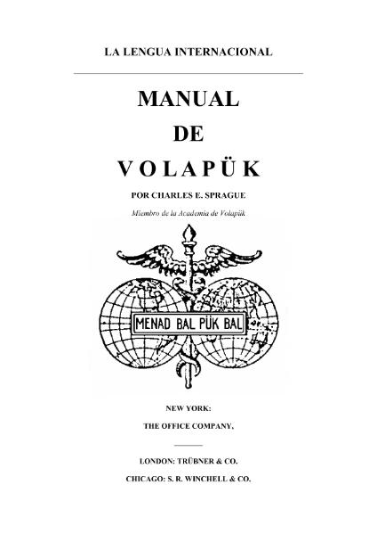 File:Manual de volapuk.djvu