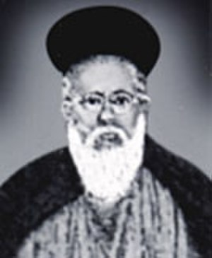 Antonio Francisco Xavier Alvares - An older photo of Alvares