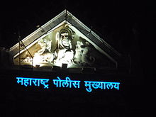 Marathi language - Wikipedia