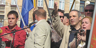 The Other Russia (coalition) - Leaders of the Other Russia Andrei Dmitriev and Garry Kasparov on march