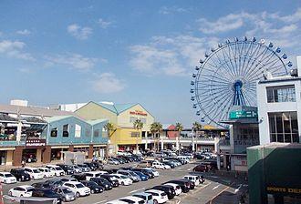 Nishi-ku, Fukuoka - Image: Marinoa City Fukuoka 02