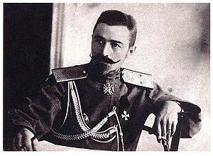 Sergey Markov - General Markov, 1918