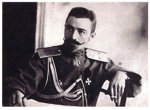 Markov sl1917