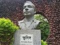 Martyr Shamsuzzoha Memorial Sculpture 64.jpg