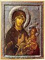 Mary Perivleptos, Early XIV Century, St Mary Perivleptos Church, Ohrid Icon Gallery.jpg