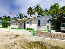 Mathiveri Health Centre, Mathiveri, Maldives.jpg