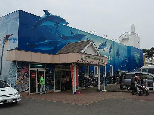 Matsushima Aquarium