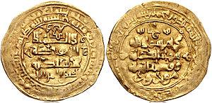 Mawdud of Ghazni - Image: Maw'dud Ghaznavid Coin