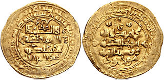 Mawdud of Ghazni Ruler of the Ghaznavid Empire from 1041 to 1050
