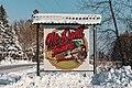 McDavitt Township, Minnesota Sign (45813420814).jpg