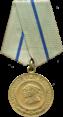 Medal for the defence of Sevastopol, Soviet Union.png
