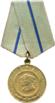Medal for the defence of Sevastopol, Soviet Union.png