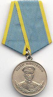 Medal of Nesterov