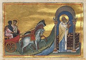 Ethiopian eunuch - Illustration from the Menologion of Basil II of Philip and the Ethiopian eunuch.