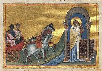 January 4 (Eastern Orthodox liturgics) - Image: Menologion of Basil 006