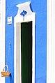 Mertola - la porte et le panier a porta e o cesto (3578197164).jpg