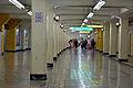 Metro Kobe03ds3872.jpg