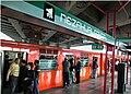 Metro Nezahualcoyotl.jpg