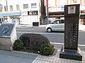 Michi hyakusen, Ichinoseki.jpg
