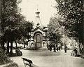 Miensk, Novaje Miesta, Kaplica. Менск, Новае Места, Капліца (M. Astankovič, 1903) (2).jpg