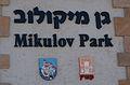 Mikulov Park 02.jpg
