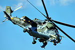 Mil Mi 24 Hind - RIAT 2015 (20296806221).jpg