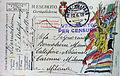 Military postal card WWI 1918.jpg