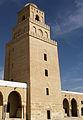 Minaret of the Great Mosque, Kairouan, Tunisia.jpg