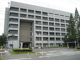 Misato city office, Saitama, Japan.jpg