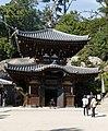 Miyajima 2013 (11246688594).jpg