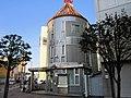 Miyazaki Kita Police station Takachiho-dori Koban.jpg