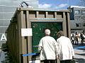 MobilesGroßaquarium1.jpg