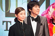 "Mochida Kaori & Ito Ichiro (Every Little Thing) ""Go! Princess Pretty Cure the Movie"" at Opening Ceremony of the 28th Tokyo International Film Festival (22416421902).jpg"