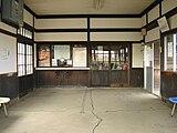 Mokoto station3.JPG